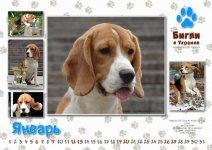 image kalendar01-jpg