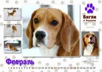 image kalendar02-jpg