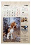 image 2013-beagle-a312-jpg