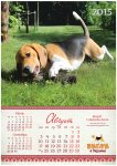 image beagle-2014-a3_9-jpg